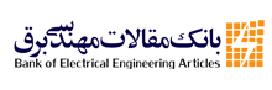 بانک مقالات مهندسی برق